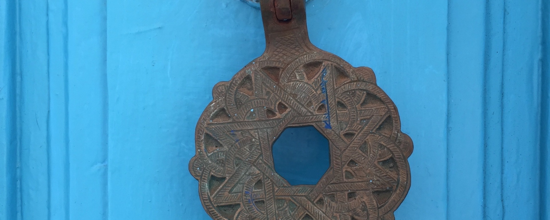 Poignet de porte d'Asilah Maroc